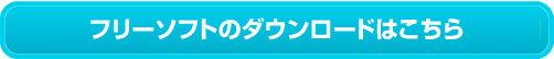 bn_down_soft.jpg