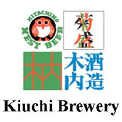 kiuchi_brewery