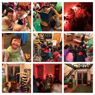 Halloween Party 2017!