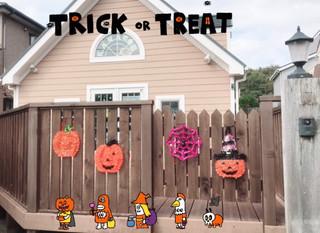 2018 Halloween Party!