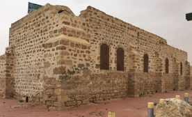 The old Turkish police station at Ofaqim.png