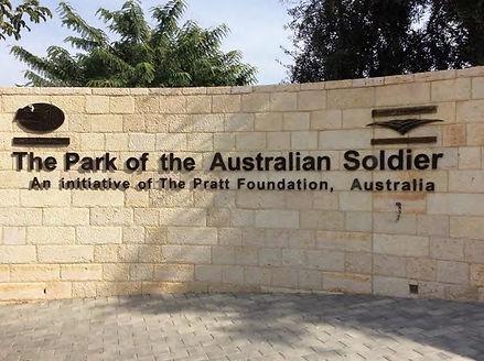 park of oz.jpg