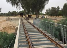 The restored railway line at Eshkol Park.png