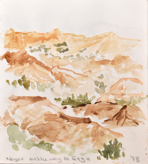 Negev - small study, Watercolour, 2008