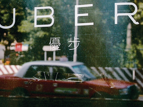 Uber與駕駛學校合作引新司機入行 考的士牌用App接單可獲1,800元