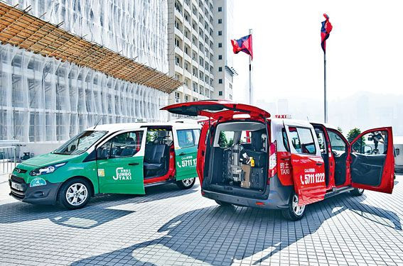 星島日報 - Jumbo Taxi本月初在港成立,發布會當日展出市區及新界的士各一輛。