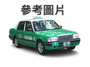 greentaxi-removebg-preview_edited.png