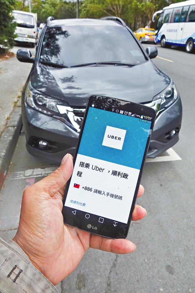 在台違規經營4年多的Uber,昨被勒令歇業。台灣《蘋果日報》