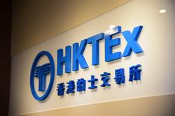 香港的士交易所 HKTEx
