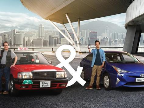 銀彈攻勢誘的士司機加入Uber Taxi 業界憂誤墮法網