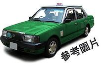 Green_Taxi_edited.jpg