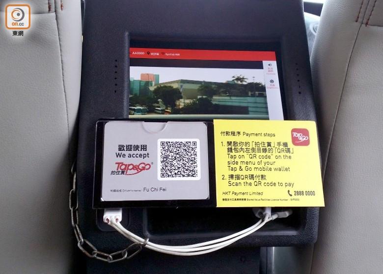 乘客更可使用電子收費系統支付車資。(賴啟燊攝)