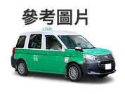 1280px-WB1857_Hong_Kong_New_Territories_Taxi__29-06-2020-removebg-preview (1)_edited.png