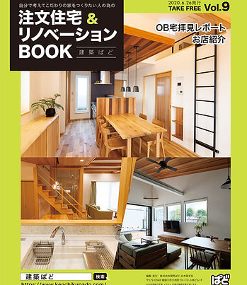 kenchiku-p02-625x750.jpg