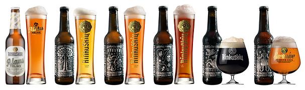 ビール横並び.png