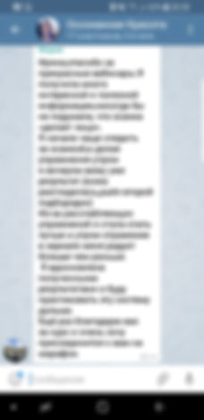 Screenshot_20181203-203009_Telegram.jpg