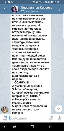 Screenshot_20190221-121127_Telegram.jpg