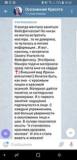 Screenshot_20181203-185447_Telegram.jpg