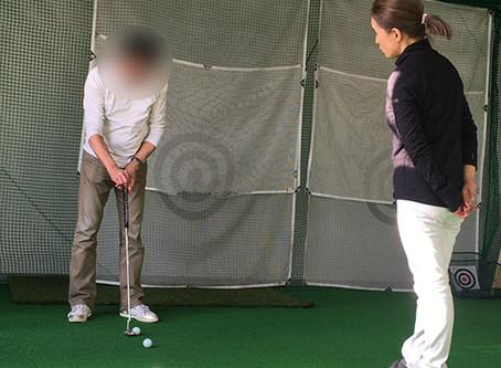 メンタルが楽になるゴルフの考え方。