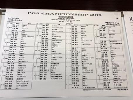 PGA Championship 2019予選会 その1