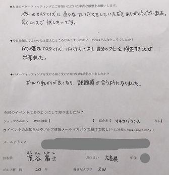 S__11681815.jpg