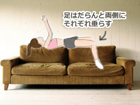 肩胛骨(肩甲骨)を柔らかくする方法
