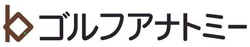 kondo_logo.jpg
