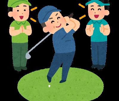 日本のゴルフクラブ事情...