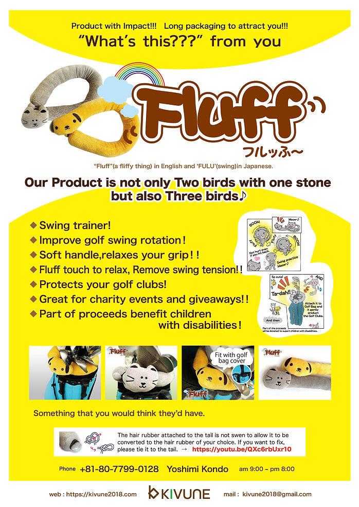 fluff_english.jpg
