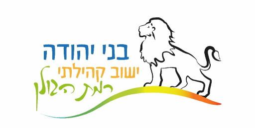 מכתב להורים - מערכת החינוך בני יהודה