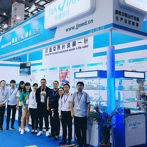 CMEF China International Medical Equipment Fair 13-16 Mayıs 2021 Şangay
