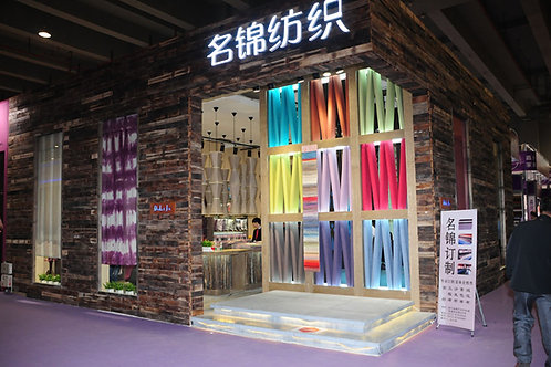 CIFF China International Furniture Fair 2. Kısım 28-31 Mart 2021 Guangzhou