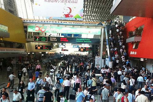 Canton Çin İthal ve İhraç Ürünleri Fuarı 2. Faz 23-27 Nisan 2021 Guangzhou