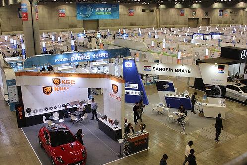 KOAA.GTT Show Autoparts & Auto Reload Industries Show 10-12 Kasım 2021 Goyang