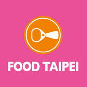 FOOD TAIPEI 17-20 Aralık 2020 Taipei