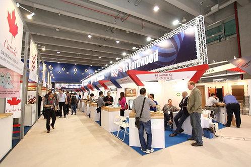 Interzum Guangzhou 28-31 Mart 2021 Guangzhou