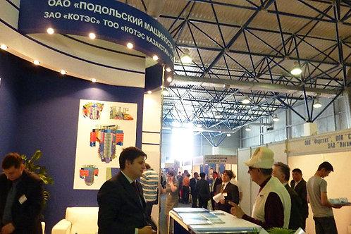 POWER KAZINDUSTRY 12-14 Mayıs 2021 Almati