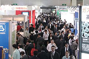 PLASTIC EXPO TOKYO 08-10 Aralık 2021 Tokyo
