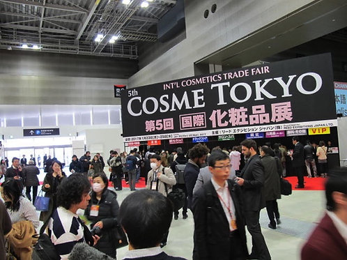 COSME OSAKA-International Cosmetics Trade Fair 29 Eylül-01 Ekim 2021 Osaka