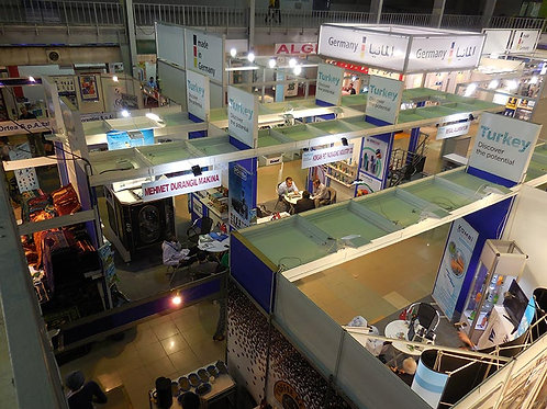 International Fair of Khartoum 20-27 Ocak 2020