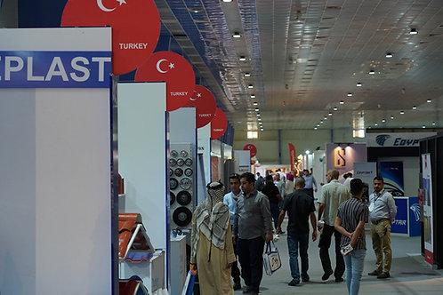 Baghdad Turkish Build 14-17 Aralık 2021 Bağdat