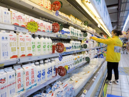 Analysis: China Seeks to Milk the Milk Market But Doesn't Have Enough Cows