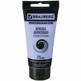 Краска акриловая BraubergArt Classic, Серо-Голубая Светлая