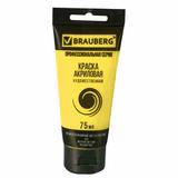 Краска акриловая BraubergArt Classic, желтая светлая