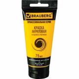 Краска акриловая BraubergArt Classic, желтая средняя