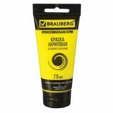 Краска акриловая BraubergArt Classic, Лимонная желтая
