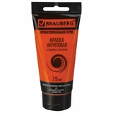 Краска акриловая BraubergArt Classic,Оранжево-красная