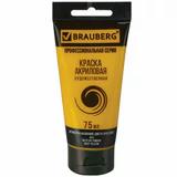 Краска акриловая BraubergArt Classic, желтая темная