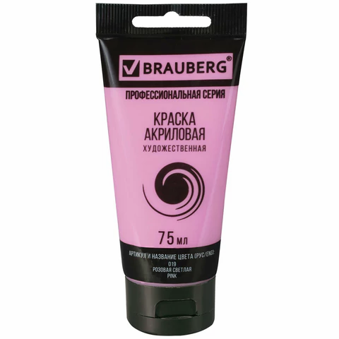 Краска акриловая BraubergArt Classic, РозоваяСветлая