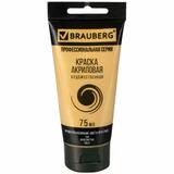 Краска акриловая BraubergArt Classic, Золотистая